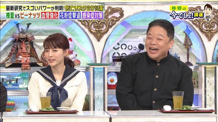 2020年02月25日新井恵理那の画像20枚目