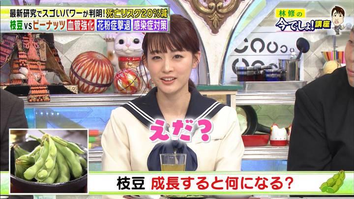 2020年02月25日新井恵理那の画像21枚目