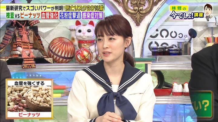 2020年02月25日新井恵理那の画像27枚目