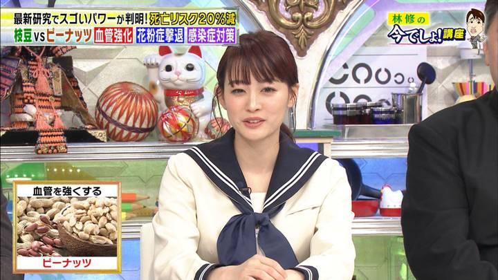2020年02月25日新井恵理那の画像29枚目