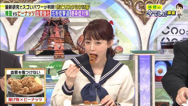 2020年02月25日新井恵理那の画像30枚目