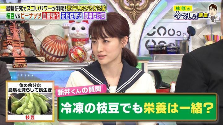 2020年02月25日新井恵理那の画像39枚目