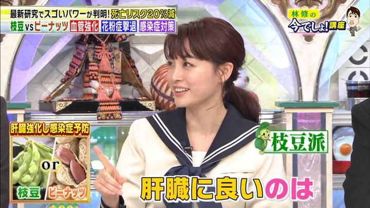 2020年02月25日新井恵理那の画像40枚目