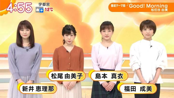 2020年02月26日新井恵理那の画像01枚目