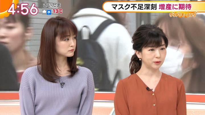 2020年02月26日新井恵理那の画像02枚目
