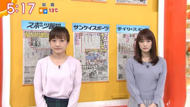 2020年02月26日新井恵理那の画像04枚目