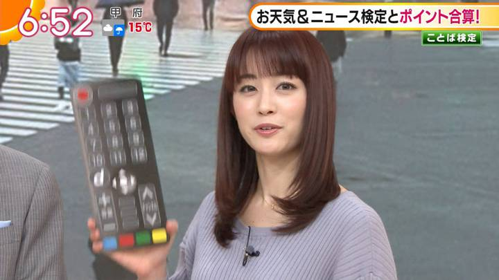 2020年02月26日新井恵理那の画像15枚目