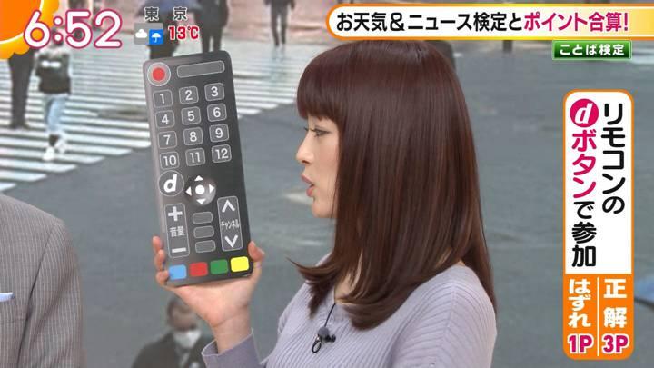 2020年02月26日新井恵理那の画像16枚目