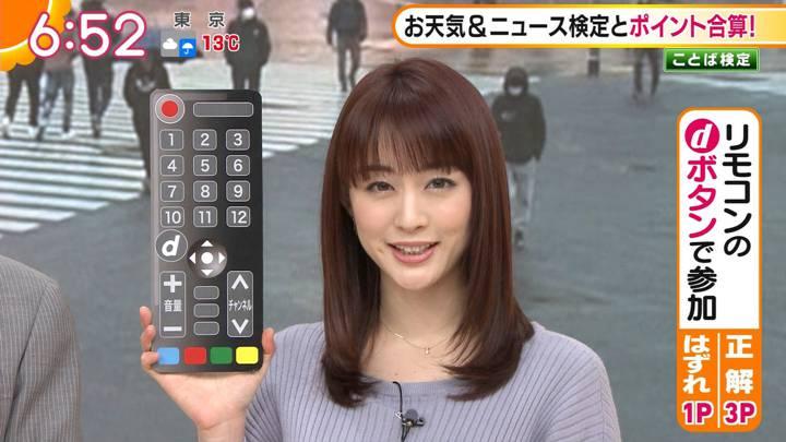 2020年02月26日新井恵理那の画像17枚目