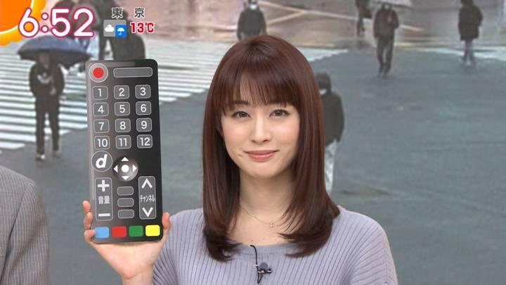 2020年02月26日新井恵理那の画像18枚目