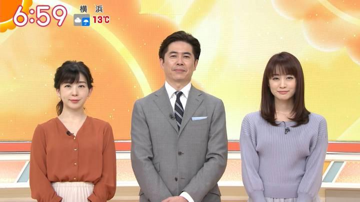 2020年02月26日新井恵理那の画像19枚目