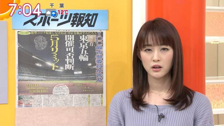 2020年02月26日新井恵理那の画像20枚目