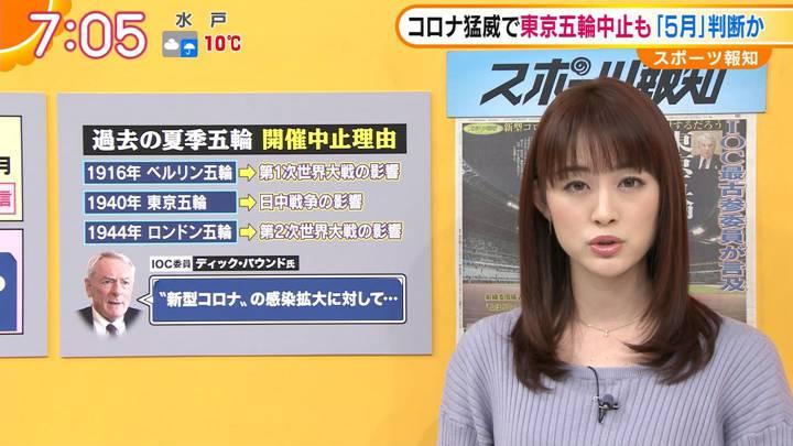 2020年02月26日新井恵理那の画像21枚目
