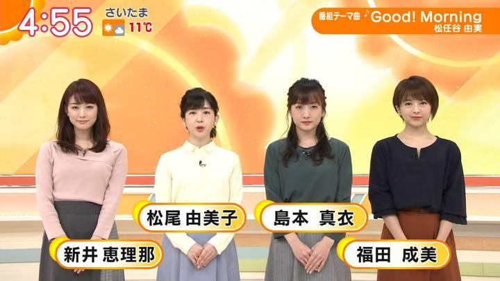 2020年02月27日新井恵理那の画像01枚目