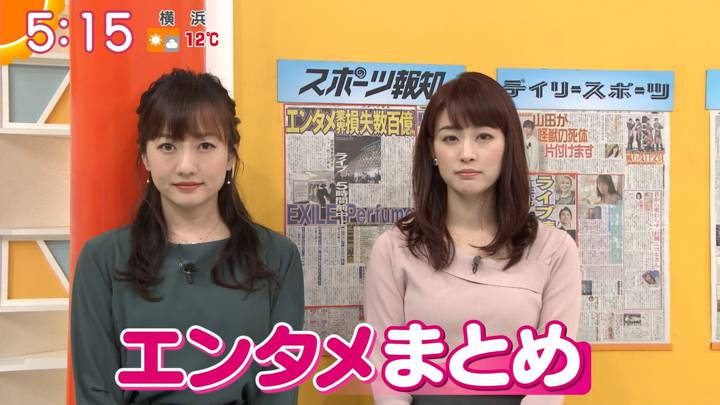 2020年02月27日新井恵理那の画像03枚目