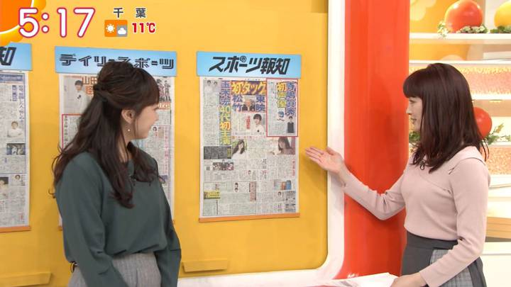 2020年02月27日新井恵理那の画像04枚目