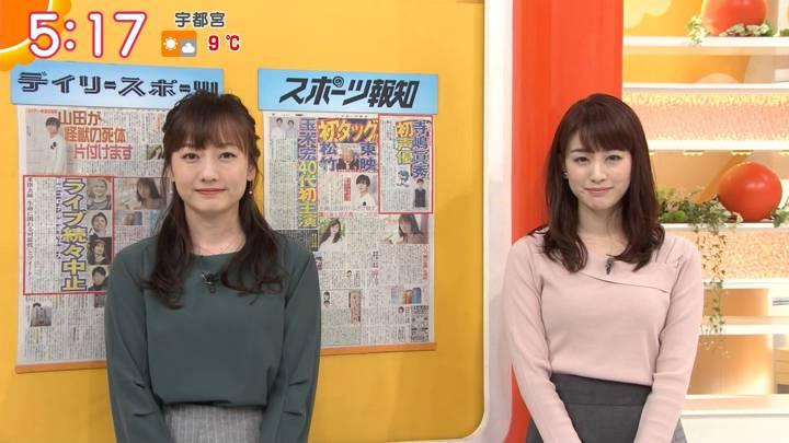 2020年02月27日新井恵理那の画像05枚目