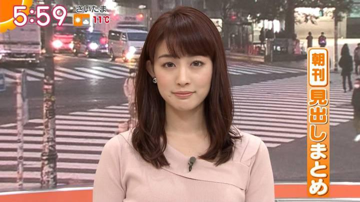 2020年02月27日新井恵理那の画像13枚目