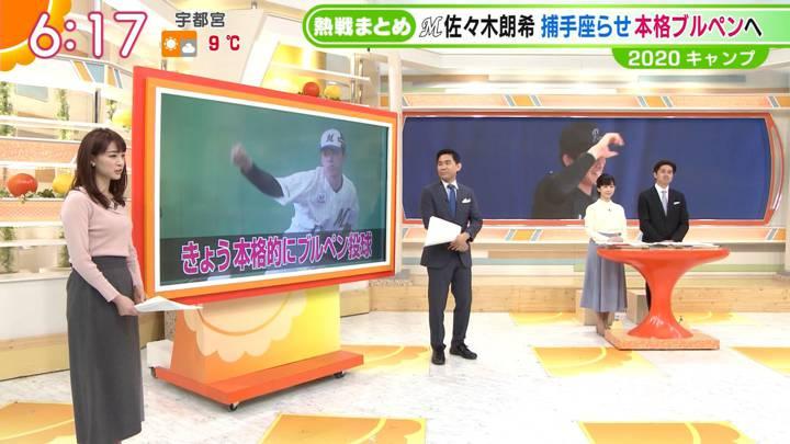 2020年02月27日新井恵理那の画像14枚目