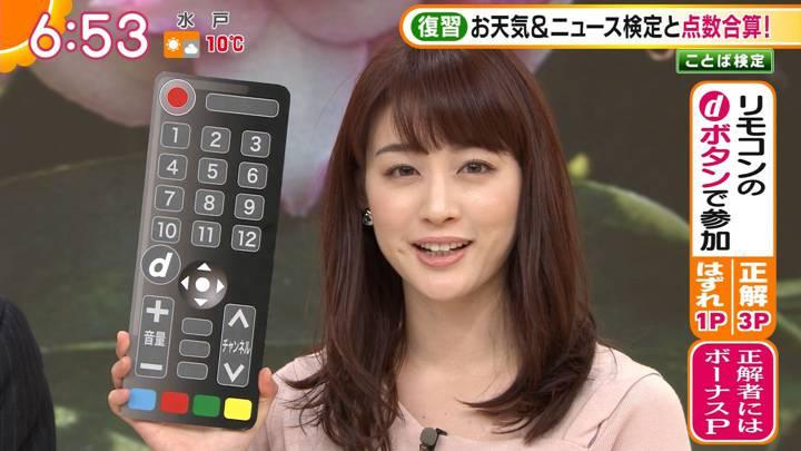2020年02月27日新井恵理那の画像16枚目