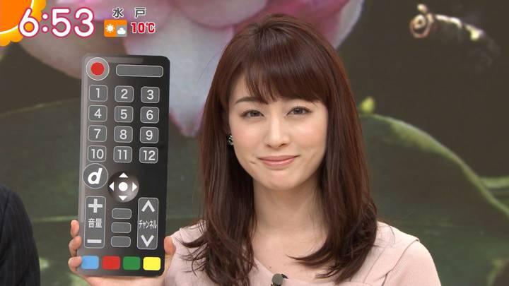 2020年02月27日新井恵理那の画像17枚目