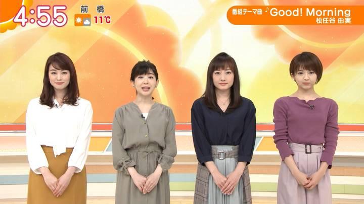 2020年02月28日新井恵理那の画像01枚目