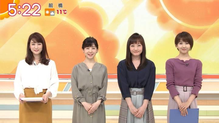 2020年02月28日新井恵理那の画像07枚目