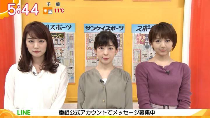 2020年02月28日新井恵理那の画像09枚目