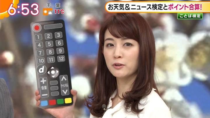 2020年02月28日新井恵理那の画像13枚目