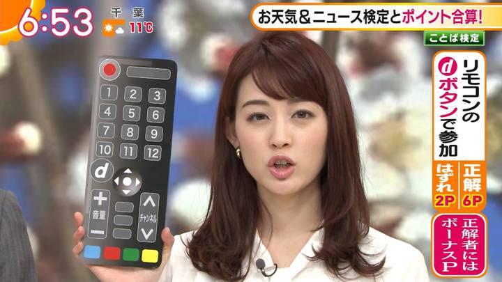 2020年02月28日新井恵理那の画像14枚目