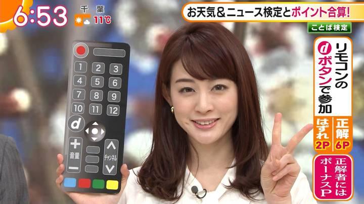 2020年02月28日新井恵理那の画像15枚目