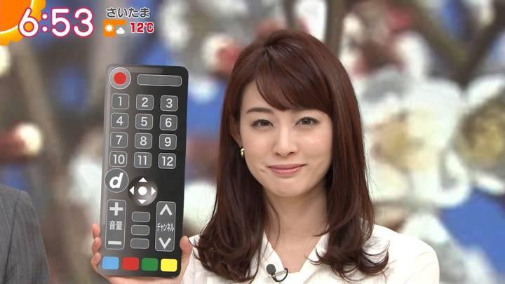 2020年02月28日新井恵理那の画像16枚目