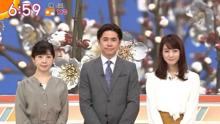 2020年02月28日新井恵理那の画像17枚目
