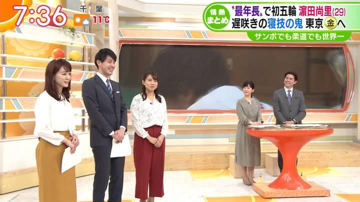 2020年02月28日新井恵理那の画像18枚目