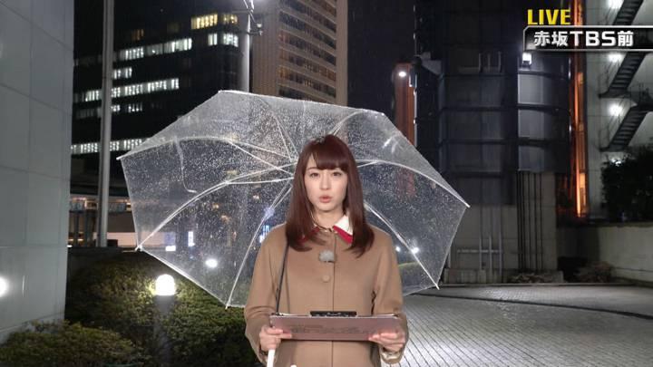 2020年02月29日新井恵理那の画像01枚目