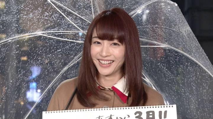 2020年02月29日新井恵理那の画像07枚目