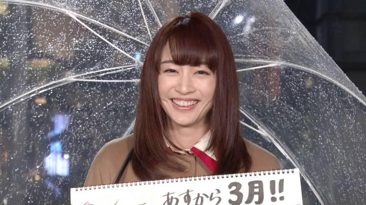 2020年02月29日新井恵理那の画像08枚目