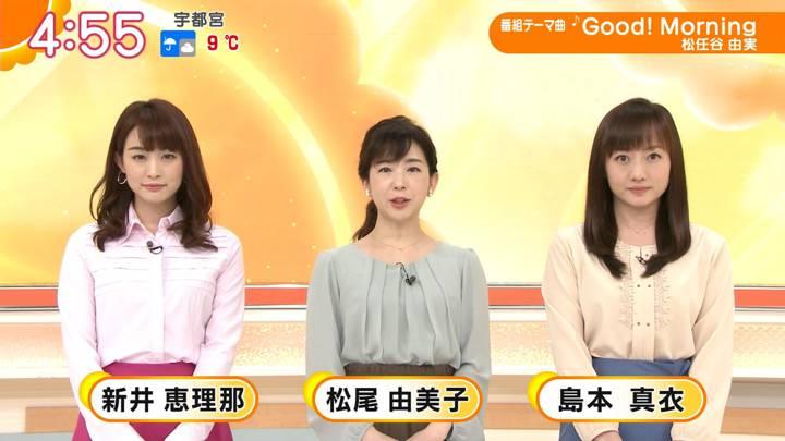 2020年03月02日新井恵理那の画像01枚目