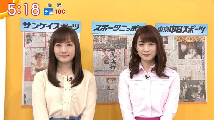 2020年03月02日新井恵理那の画像04枚目
