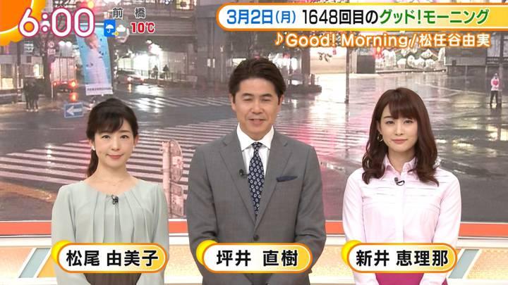 2020年03月02日新井恵理那の画像11枚目