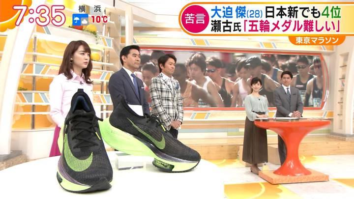 2020年03月02日新井恵理那の画像16枚目