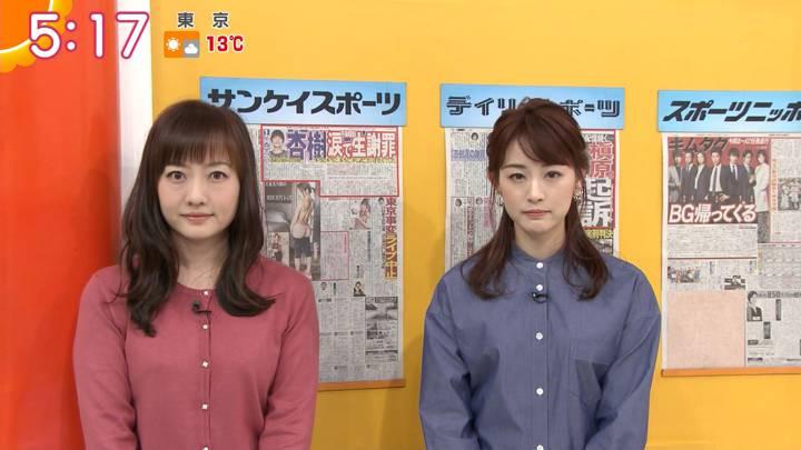 2020年03月05日新井恵理那の画像04枚目