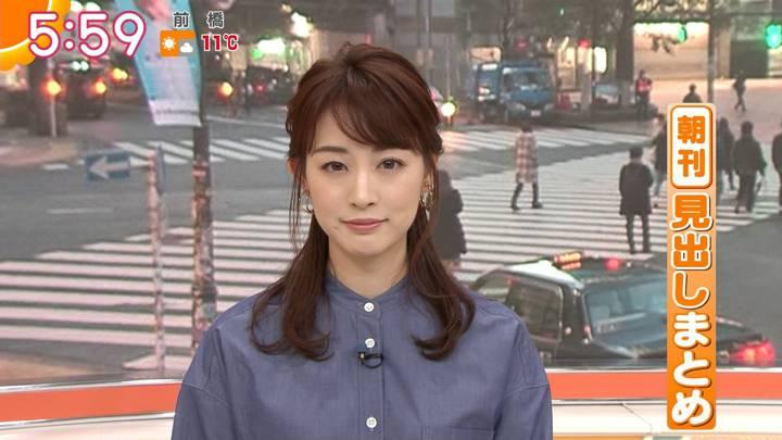 2020年03月05日新井恵理那の画像11枚目