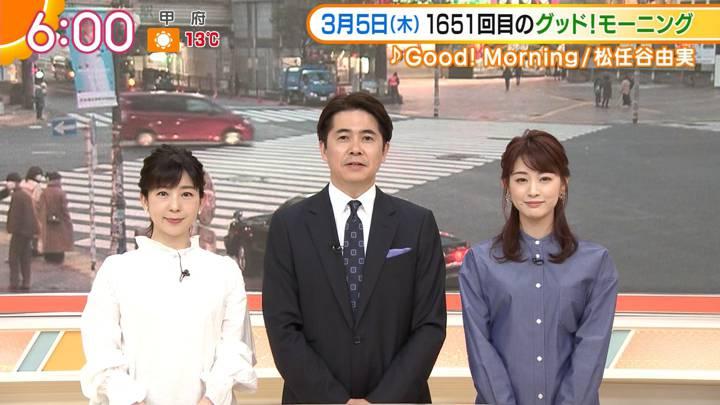 2020年03月05日新井恵理那の画像12枚目