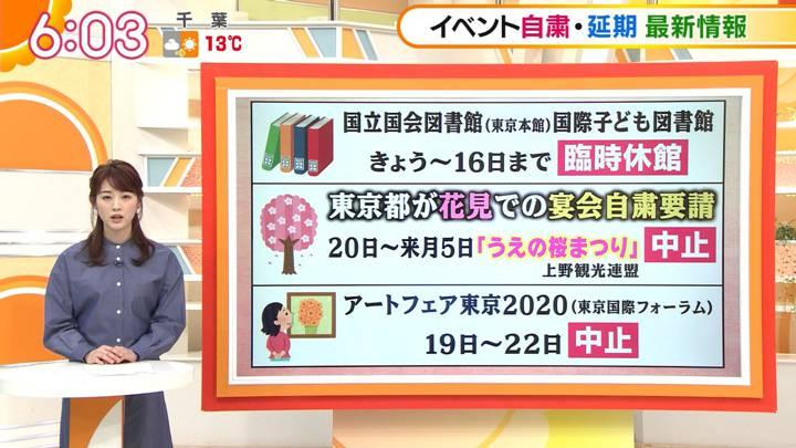 2020年03月05日新井恵理那の画像13枚目