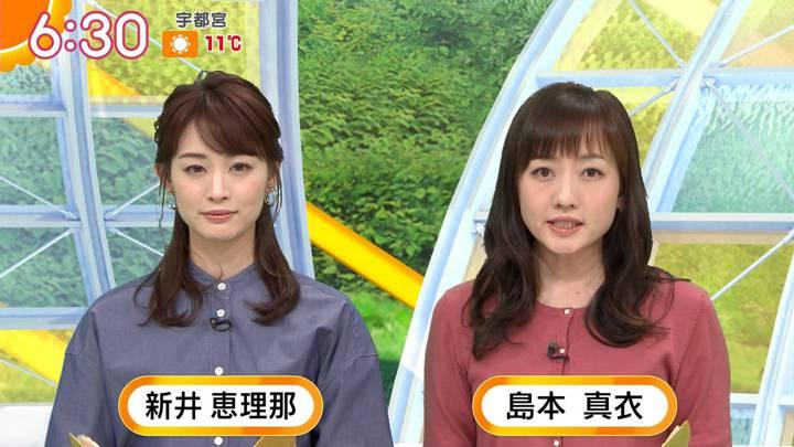 2020年03月05日新井恵理那の画像14枚目