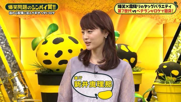 2020年03月06日新井恵理那の画像25枚目