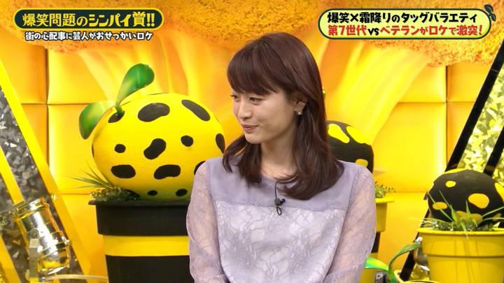 2020年03月06日新井恵理那の画像26枚目