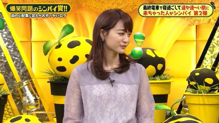 2020年03月06日新井恵理那の画像31枚目