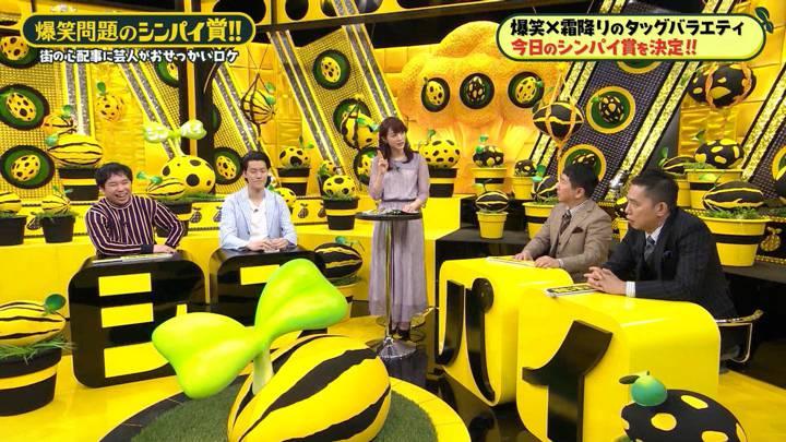 2020年03月06日新井恵理那の画像35枚目